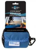Drap de sac Coolmax Adaptor standard Sea to Summit